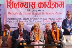 HRH-Princess-Astrid-HRH-Prince-Lorenz-and-Honorable-Chief-Minister-Prithivi-Subba-Gurung-attending-the-foundation-laying-ceremony-of-TB-Referral-Center-in-Nawalpur